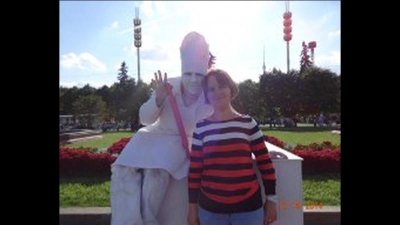 бывшая моя девушка Татьяна Кривова