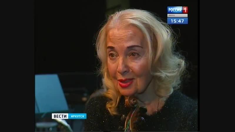 В «Вивальди-оркестре» только женщины. Знаменитый струнный коллектив Светланы Безродной гастролирует по Сибири
