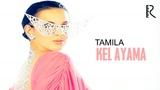 Tamila - Kel ayama   Тамила - Кел аяма