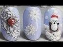 20 New Year Nail Art Designs | Amazing Christmas Nail Art Tutorials 2019 50