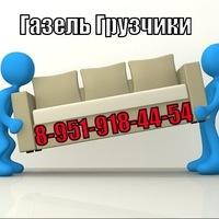 Грузотакси Нижний новгород