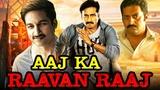 Aaj Ka Raavanraaj (Yagnam) Telugu Hindi Dubbed Full Movie Gopichand, Moon Banerjee, Prakash Raj