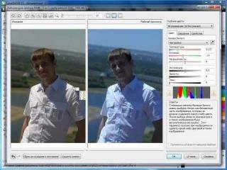 CorelDRAW X5 для начинающих. Работа с файлами RAW ч.3 Урок № 90