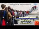 Мы все в рабстве у Почты России или другая сторона AliExpress | Pravda GlazaRezhet