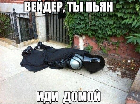 смотреть фильм 2013 русские