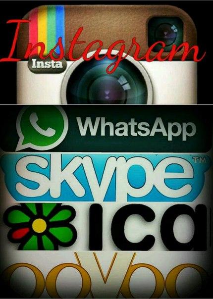 whatsapp знакомства для глухих и слабослышащих