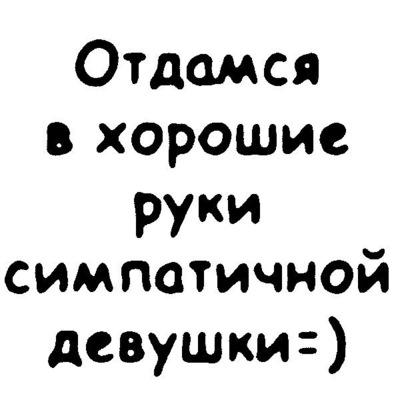 Толя Педякшев, Шелехов, id157662621