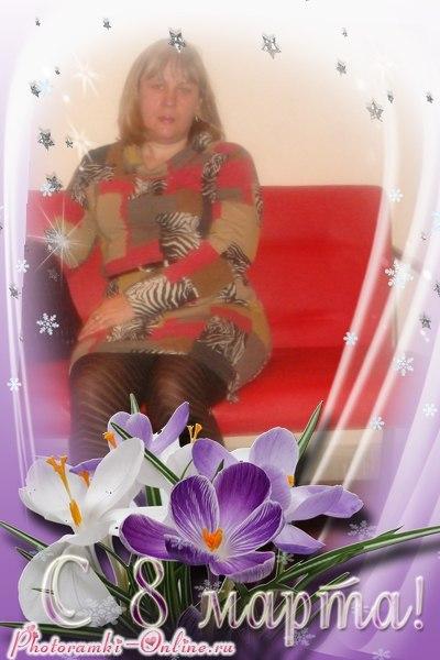 Людмила Макарова, 23 июля 1964, Кохма, id202085700