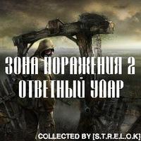 Егор Черних, 4 июля , Ногинск, id215771506