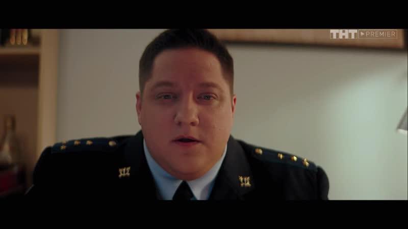 Полицейский с Рублёвки 4 сезон 8 серия