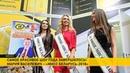 «Мисс Беларусь-2018»: Мария Василевич осваивается в новом статусе