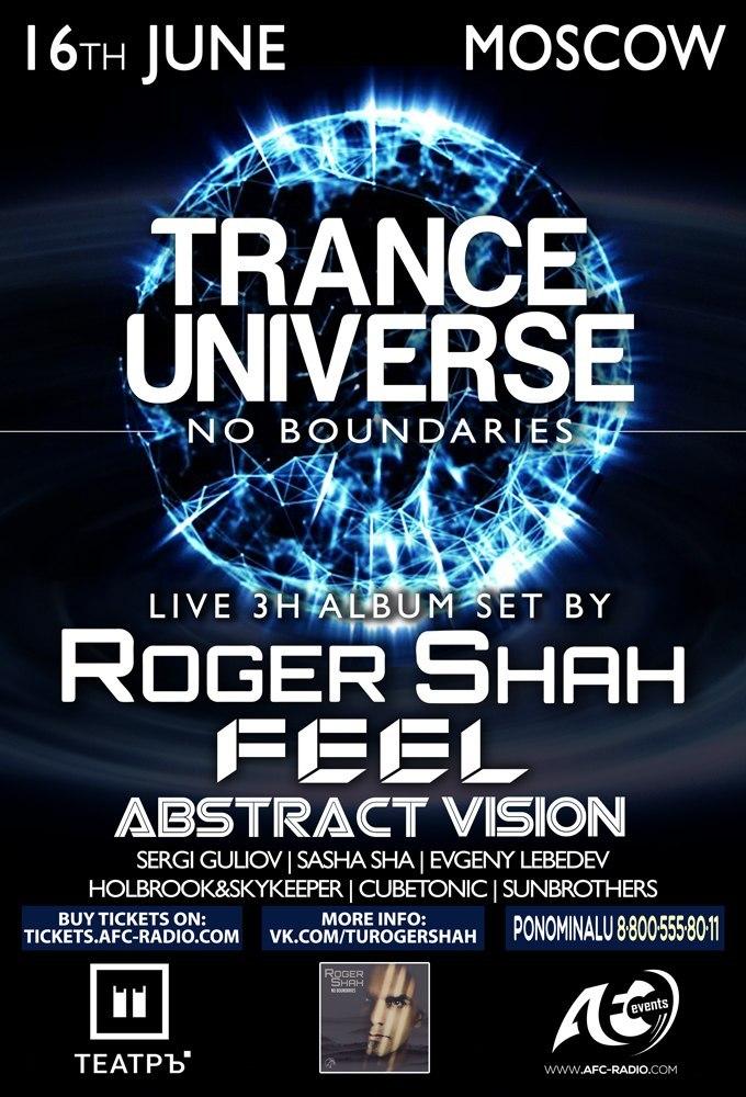 Афиша Москва Trance Universe:No Boundaries 16 июня Moscow
