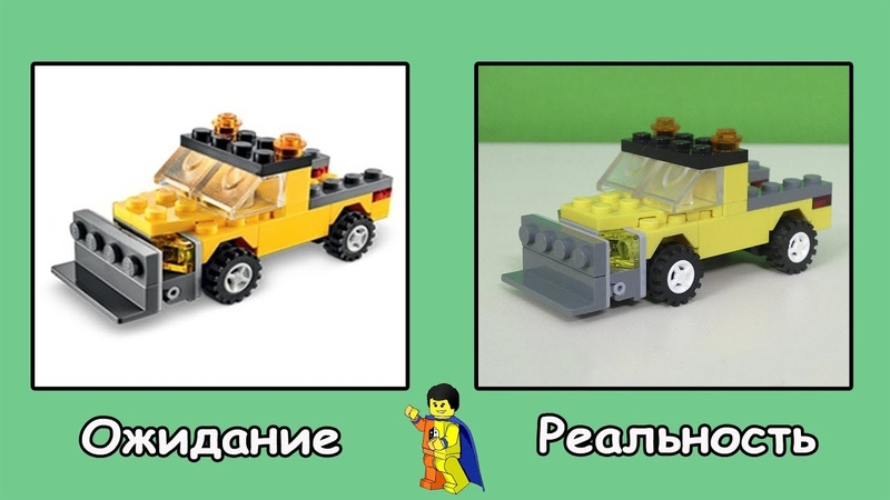 Lego Polybag 26 - Снегоуборочная машина (LEGO 40094 Snowplough)
