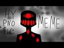 HYPNOTIC MEME