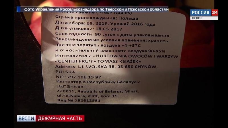 Шесть фур с овощами задержали сотрудники Россельхознадзора по Тверской и Псковской областям