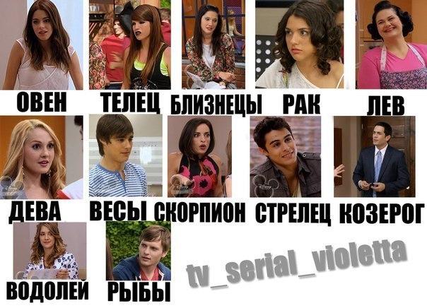 Все картинки сериал Волчонок Teen Wolf  Фан Партия