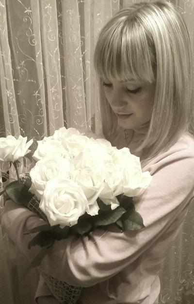 Елена Завгородняя, 19 марта 1993, Черкассы, id202510377