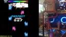 펌프 잇 업 20주년, XX, Banya - Chicken Wing, S17