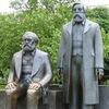 Библиотека по марксизму
