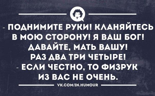 http://cs616926.vk.me/v616926486/7923/KJze_f7vioE.jpg
