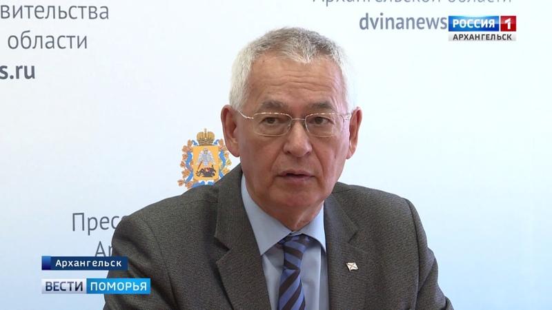 3 июня в Архангельской области прекращается аналоговое телевещание