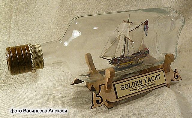 GOLDEN YACHT корабль в бутылке. Масштаб 1:300 QcO1IPHshPY