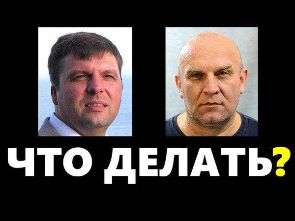 Сергей Будков и Дмитрий Таран 25.09.2018