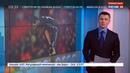 Новости на Россия 24 • Футбольная Лига чемпионов закончилась для российских клубов крупнейшим поражением