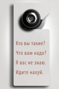 Redbull Freedom, 26 мая , Киев, id172720267
