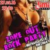 ZONE OUT ~ ROCK NIGHT ~ 27.05.16 ВХОД СВОБОДНЫЙ