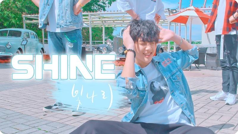 [AB] 펜타곤 PENTAGON - 빛나리 SHINE | 커버댄스 DANCE COVER (with 연습생)