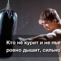 Толя Бугайчук, 17 апреля 1998, Донецк, id197940676