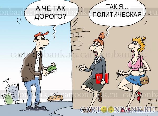 Предоставление очередного транша зависит от реформ, которые будут проведены в июне, - представитель МВФ в Украине Ваше - Цензор.НЕТ 2254