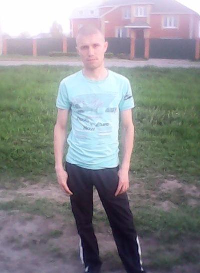 Серега Иванов, 6 января 1989, Ялта, id59467370