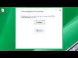 Microsoft Office 2016 - активация и ключ продукта