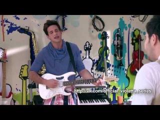 Виолетта 3 сезон 33 серия -  Алекс поёт песню
