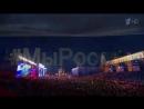 Концерт в День России(Красная Площадь)2018