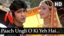 Paanch Ungliyon Ki HD All Rounder Songs Kumar Gaurav Bollywood Old Songs