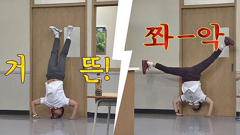 14 июл. 2018 г.셔누(Shenu)vs민경훈(Min Kyung-hoon), 물구나무 팔굽혀펴기(!) ft.어깨깡패 아는 형님(Knowing bros) 136회