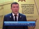 Военный суд ЛНР приговорил жителя Алчевска к пожизненному заключению