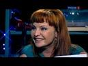 Наталья Толстая Почему исчезают деньги