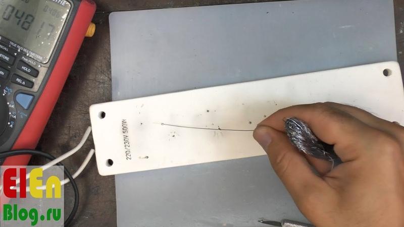 Керамический Нагреватель 220 В, 500 Вт.