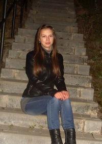 Полина Малишевская, 3 августа , Логойск, id92363474