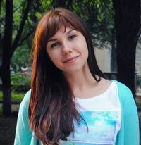Таня Русакова