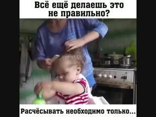 Подпишись на Идеальную маму!