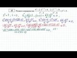Демо ЕГЭ 2017 по математике, задание 15