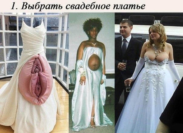 Невеста подвешенная за сиси фото 24-872