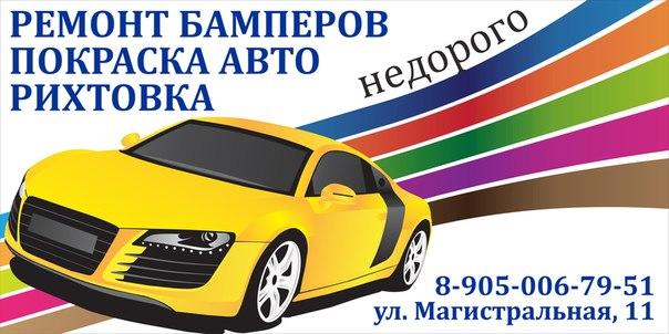 Автомойка АВТОДВОР г Нефтекамск | ВКонтакте