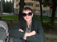 Валентин Уфимцев, 15 января 1983, Димитровград, id172718802