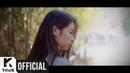 [Teaser] ELKIE(엘키)(CLC) _ I dream